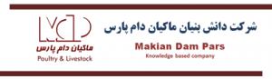 شرکت دانش بنیان ماکیان دام پارس